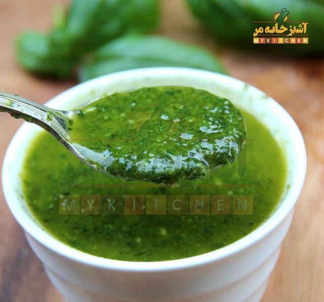 http://rozup.ir/up/khabarcom/Mykitchen/Pictures/food/Basil-oil-sauce-recipe.jpg