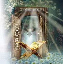 دانلود کتاب مهدی در قرآن
