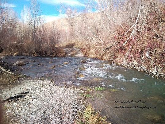 روستاهای خلیفه کندی و فستق نوبران - رودخانه روستای فستق