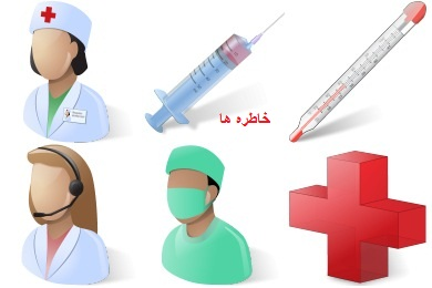 ایکون پزشکی وامدادی