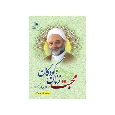 تصویر: http://rozup.ir/up/khyas/Pictures/books/farahzad/--790D_1.JPG