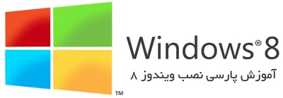 windows_8_helpp_inestall