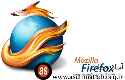 http://rozup.ir/up/komeilfazli/Mozilla-Firefox.jpg