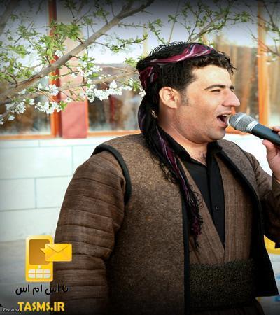 آهنگ جدید آیت احمد نژاد به نام چاو جوان