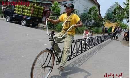 طولانی ترین دوچرخه دنیا + عکس