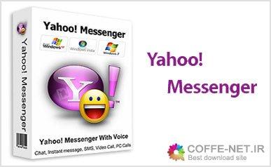 معروفترین نرم افزار چت صوتی ، تصویری Yahoo Messenger 2013