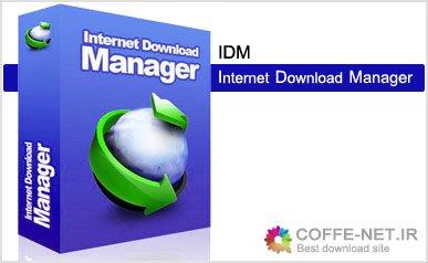 دانلود نرم افزار مدیریت دانلود IDM Internet Download Manager 6.21.5