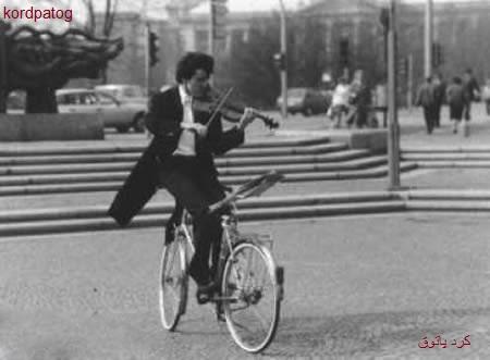 دوچرخه سواری برعکس با ویلون