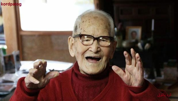 پیرترین فرد جهان 116 ساله شد/عکس