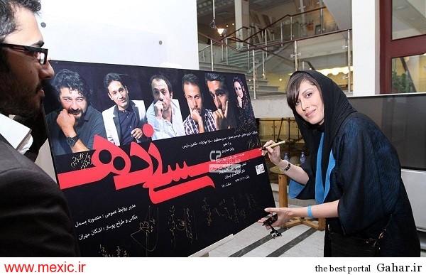 عکس های لو رفته فیسبوکی بازیگران ایرانی جدید 93 خفن عکس لو رفته بازیگران ایرانی