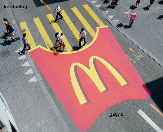 تبلیغات خلاقانه و جذاب در محیط های عمومی - آکا