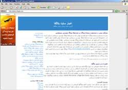 تبلیغات در بلاگفا