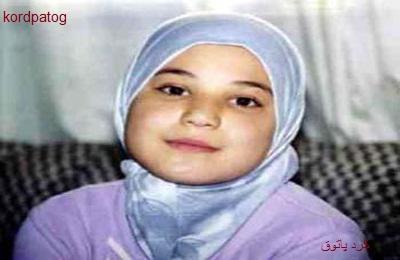 دختربچه فلسطینی و دانشگاه پزشکی