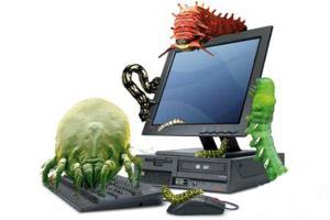 راه های تشخیص آلوده شدن سیستم به ویروس