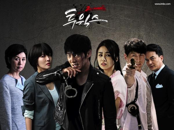 سریال کره ای دو هفته - Two Weeks تمام قسمت ها