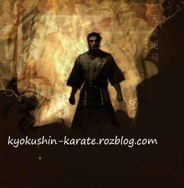 روش مبارزه کیوکوشین کاراته
