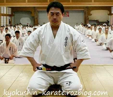نظم در کیوکوشین کاراته