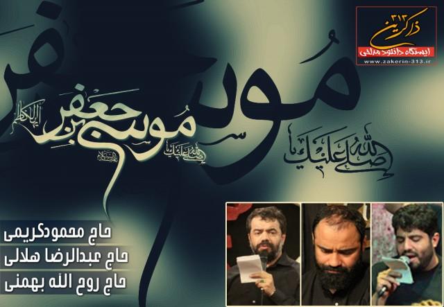 http://rozup.ir/up/lashkarian/1_imam_kazem_sh_87_02_2.jpg