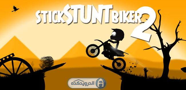 دانلود بازی استیک موتور سوار شیرین کار Stick Stunt Biker 2 v1.9