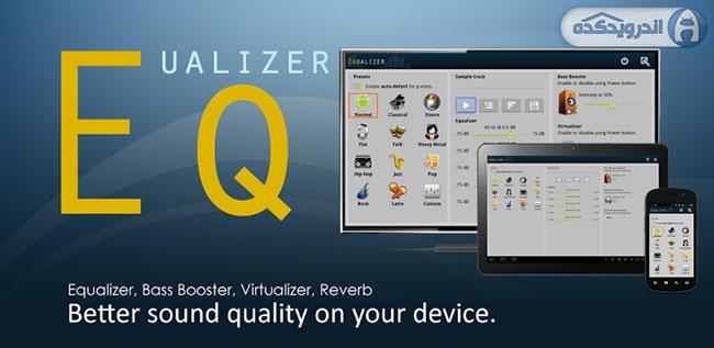 دانلود نرم افزار افزایش صدای گوشی تا ۲ برابر Equalizer FULL v3.2.8