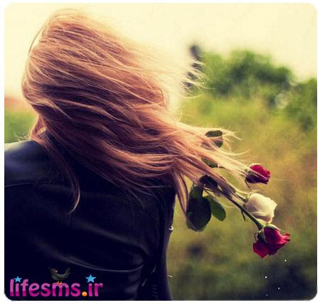 http://rozup.ir/up/lifesms/Aban-92/love_2.jpg