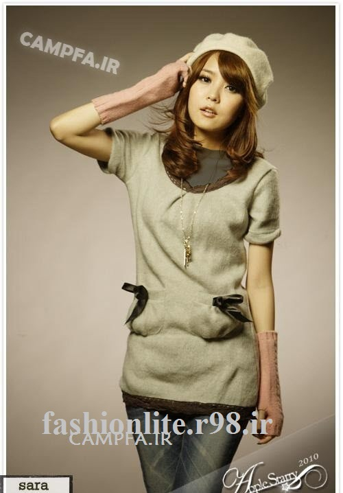 http://rozup.ir/up/litemode/Pictures/mode3/fashion_korea_campfa_ir_(1).jpg