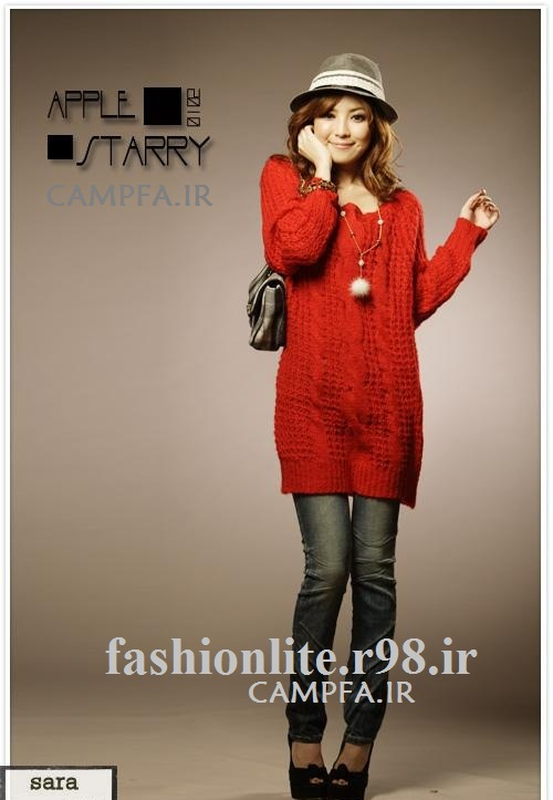 http://rozup.ir/up/litemode/Pictures/mode3/fashion_korea_campfa_ir_(3).jpg