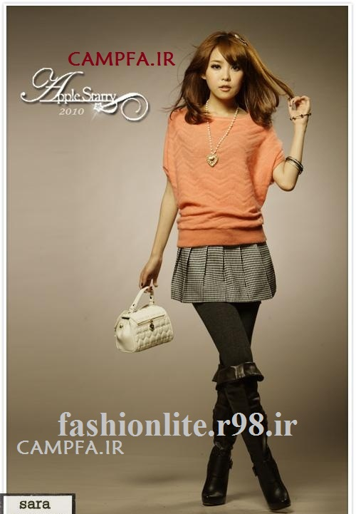 http://rozup.ir/up/litemode/Pictures/mode3/fashion_korea_campfa_ir_(5).jpg