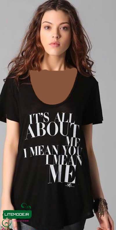 ژورنال تی شرت ,مدلهای دخترانه,مدلهای تی شرت جذاب,,ژورنال تی شرت مدلهای دخترانه,ژورنال تی شرت مدلهای تی شرت جذاب,ژورنال تی شرت ,مدلهای دخترانه ژورنال تی شرت ,ژورنال تی شرت مدلهای تی شرت جذاب,مدلهای دخترانه ,مدلهای تی شرت جذاب ژورنال تی شرت ,مدلهای تی شرت جذاب مدلهای دخترانه,مدلهای تی شرت جذاب , ژورنال تی شرت , مدلهای دخترانه, مدلهای تی شرت جذاب,ژورنال تی شرت مدلهای دخترانه مدلهای تی شرت جذاب,ژورنال تی شرت مدلهای دخترانه ,ژورنال تی شرت مدلهای تی شرت جذاب مدلهای دخترانه,ژورنال تی شرت مدلهای تی شرت جذاب ,ژورنال تی شرت مدلهای دخترانه,ژورنال تی شرت مدلهای تی شرت جذاب,مدلهای دخترانه ژورنال تی شرت مدلهای تی شرت جذاب,مدلهای دخترانه ژورنال تی شرت ,مدلهای دخترانه مدلهای تی شرت جذاب ,مدلهای دخترانه مدلهای تی شرت جذاب ژورنال تی شرت ,مدلهای دخترانه ژورنال تی شرت ,مدلهای دخترانه مدلهای تی شرت جذاب,مدلهای تی شرت جذاب ژورنال تی شرت مدلهای دخترانه,مدلهای تی شرت جذاب ژورنال تی شرت ,مدلهای تی شرت جذاب مدلهای دخترانه ژورنال تی شرت ,مدلهای تی شرت جذاب مدلهای دخترانه ,مدلهای تی شرت جذاب ژورنال تی شرت ,مدلهای تی شرت جذاب مدلهای دخترانه, ژورنال تی شرت مدلهای دخترانه, ژورنال تی شرت مدلهای تی شرت جذاب, مدلهای دخترانه ژورنال تی شرت , مدلهای دخترانه مدلهای تی شرت جذاب, مدلهای تی شرت جذاب ژورنال تی شرت , مدلهای تی شرت جذاب مدلهای دخترانه,ژورنال تی شرت مدلهای دخترانه مدلهای تی شرت جذاب ,ژورنال تی شرت مدلهای تی شرت جذاب مدلهای دخترانه,ژورنال تی شرت مدلهای دخترانه مدلهای تی شرت جذاب,ژورنال تی شرت مدلهای تی شرت جذاب مدلهای دخترانه ,ژورنال تی شرت مدلهای تی شرت جذاب مدلهای دخترانه,ژورنال تی شرت مدلهای دخترانه مدلهای تی شرت جذاب,مدلهای دخترانه ژورنال تی شرت مدلهای تی شرت جذاب ,مدلهای دخترانه ژورنال تی شرت مدلهای تی شرت جذاب,مدلهای دخترانه مدلهای تی شرت جذاب ژورنال تی شرت ,مدلهای دخترانه مدلهای تی شرت جذاب ژورنال تی شرت ,مدلهای تی شرت جذاب ژورنال تی شرت مدلهای دخترانه ,مدلهای تی شرت جذاب مدلهای دخترانه ژورنال تی شرت ,مدلهای تی شرت جذاب ژورنال تی شرت مدلهای دخترانه,مدلهای تی شرت جذاب مدلهای دخترانه ژورنال تی شرت , ژورنال تی شرت مدلهای دخترانه مدلهای تی شرت جذاب, مدلهای دخترانه ژورنال تی شرت مدلهای تی شرت