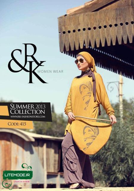 mo9715 مدل مانتو دختران ایرانی