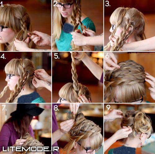 آموزش بستن موها,دخترانه,بافتن مو, تصویری,آموزش بستن موها دخترانه,آموزش بستن موها بافتن مو,آموزش بستن موها تصویری,دخترانه آموزش بستن موها,آموزش بستن موها بافتن مو,دخترانه تصویری,بافتن مو آموزش بستن موها,بافتن مو دخترانه,بافتن مو تصویری, تصویری آموزش بستن موها, تصویری دخترانه, تصویری بافتن مو,آموزش بستن موها دخترانه بافتن مو,آموزش بستن موها دخترانه تصویری,آموزش بستن موها بافتن مو دخترانه,آموزش بستن موها بافتن مو تصویری,آموزش بستن موها تصویری دخترانه,آموزش بستن موها تصویری بافتن مو,دخترانه آموزش بستن موها بافتن مو,دخترانه آموزش بستن موها تصویری,دخترانه بافتن مو تصویری,دخترانه بافتن مو آموزش بستن موها,دخترانه تصویری آموزش بستن موها,دخترانه تصویری بافتن مو,بافتن مو آموزش بستن موها دخترانه,بافتن مو آموزش بستن موها تصویری,بافتن مو دخترانه آموزش بستن موها,بافتن مو دخترانه تصویری,بافتن مو تصویری آموزش بستن موها,بافتن مو تصویری دخترانه, تصویری آموزش بستن موها دخترانه, تصویری آموزش بستن موها بافتن مو, تصویری دخترانه آموزش بستن موها, تصویری دخترانه بافتن مو, تصویری بافتن مو آموزش بستن موها, تصویری بافتن مو دخترانه,آموزش بستن موها دخترانه بافتن مو تصویری,آموزش بستن موها بافتن مو تصویری دخترانه,آموزش بستن موها تصویری دخترانه بافتن مو,آموزش بستن موها بافتن مو دخترانه تصویری,آموزش بستن موها بافتن مو تصویری دخترانه,آموزش بستن موها دخترانه تصویری بافتن مو,دخترانه آموزش بستن موها بافتن مو تصویری,دخترانه آموزش بستن موها تصویری بافتن مو,دخترانه بافتن مو تصویری آموزش بستن موها,دخترانه بافتن مو آموزش بستن موها تصویری,بافتن مو آموزش بستن موها دخترانه تصویری,بافتن مو دخترانه آموزش بستن موها تصویری,بافتن مو تصویری آموزش بستن موها دخترانه,بافتن مو تصویری دخترانه آموزش بستن موها, تصویری آموزش بستن موها دخترانه بافتن مو, تصویری دخترانه آموزش بستن موها بافتن مو, تصویری بافتن مو آموزش بستن موها دخترانه, تصویری دخترانه بافتن مو آموزش بستن موها, تصویری بافتن مو دخترانه آموزش بستن موها,