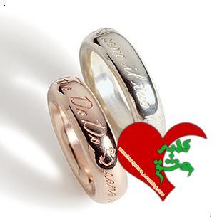 پیامک ازدواج و عروسی کلبه عشق