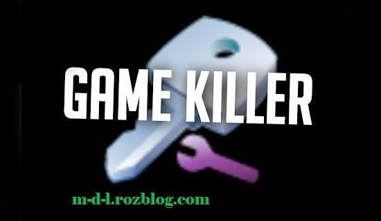 دانلود Game Killer 3.11 – تقلب در بازی های اندروید !
