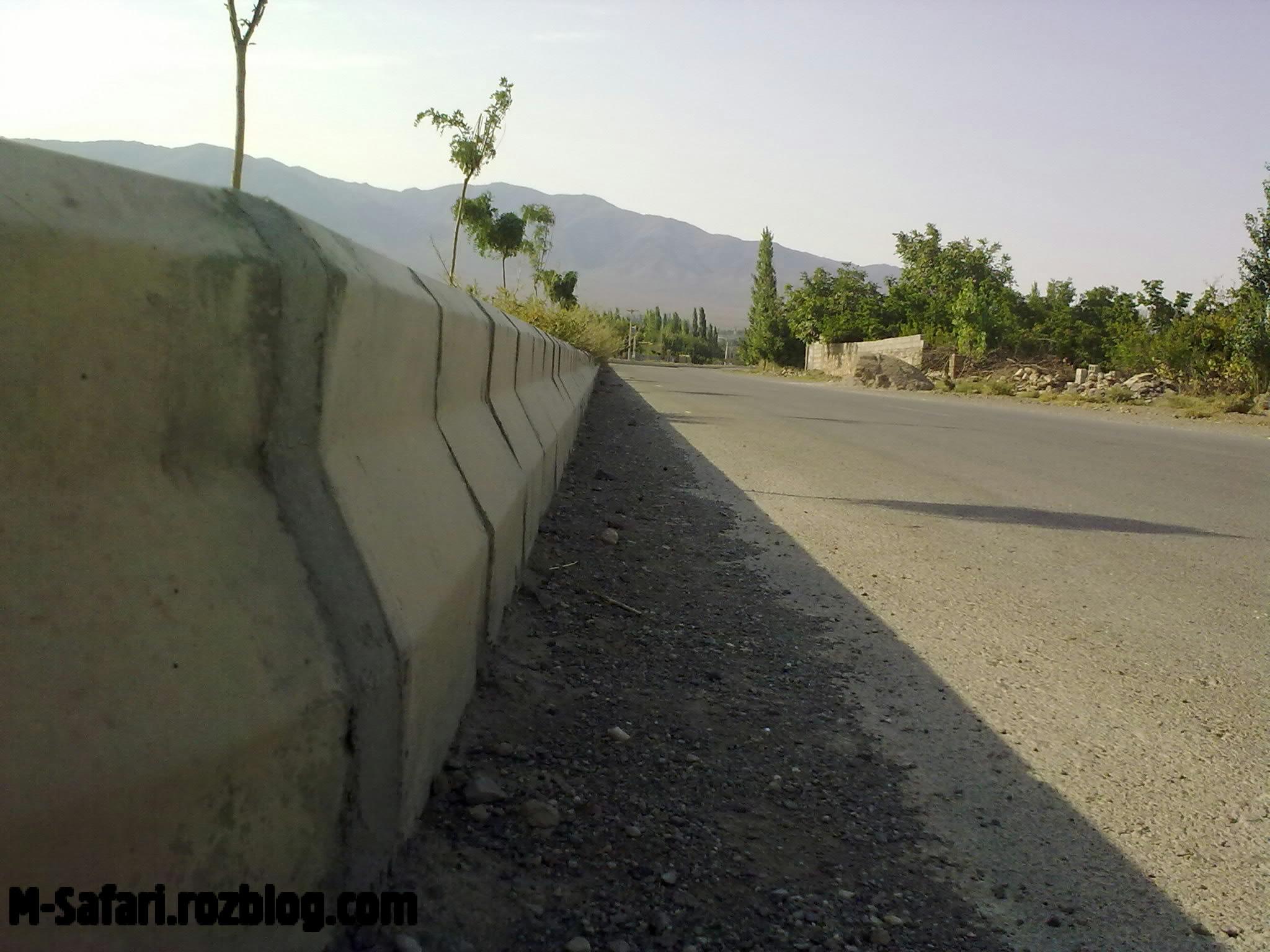 بلوار امام حسین