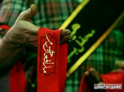 مدافعان حرم حضرت زینب(س)