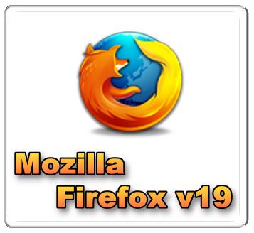 Mozilla Firefox v19