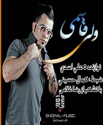 Vali_Ghasemi_4_terack