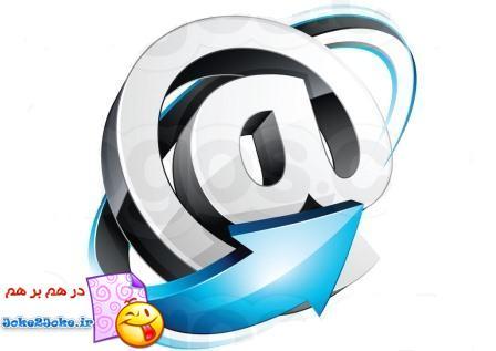 ترفند ارسال ایمیل از یاهو به جیمیل