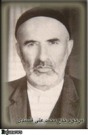 ملاقات با امام زمان عجل الله تعالی فرجه الشریف در عرفات و روضه حضرت عباس علیه السلام
