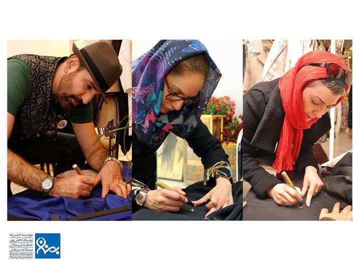 عکس از مهناز افشار در بازارچه خیریه بهنام دهش پور