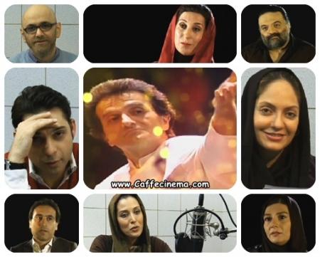 تیزر مستند شهرداد روحانی با حضور مهناز افشار + دانلود
