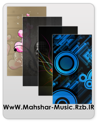 http://rozup.ir/up/mahshar-music/image1/wall/wall1png.png
