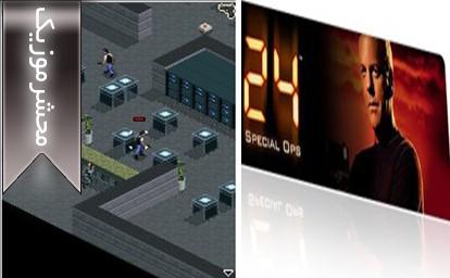 http://rozup.ir/up/mahshar-music/mobile/game/java/1.jpg