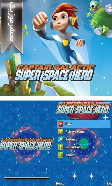 http://rozup.ir/up/mahshar-music/mobile/game/java/superspacehero.jpg