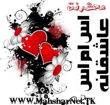 http://rozup.ir/up/mahsharnet/407666_tDaT3Adg.png