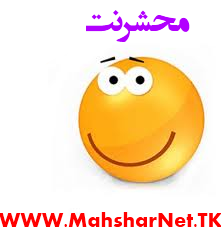 http://rozup.ir/up/mahsharnet/Pictures/images_(2)_33.png