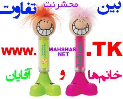http://rozup.ir/up/mahsharnet/Pictures/khande_agha_khanom.png