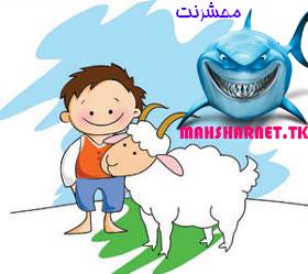 http://rozup.ir/up/mahsharnet/fu2118.png