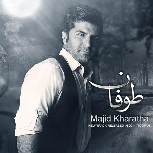 http://rozup.ir/up/majid1991/Pictures/Majid%20kharatha-tofan.jpg