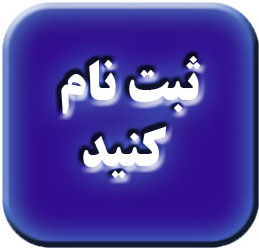 http://rozup.ir/up/majid1991/imam_reza/saptnam.jpg